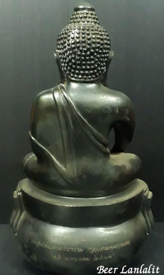 "Thai Amulet Phra Kring Chanaman 7"" Bucha Wat Supthat Be2538"