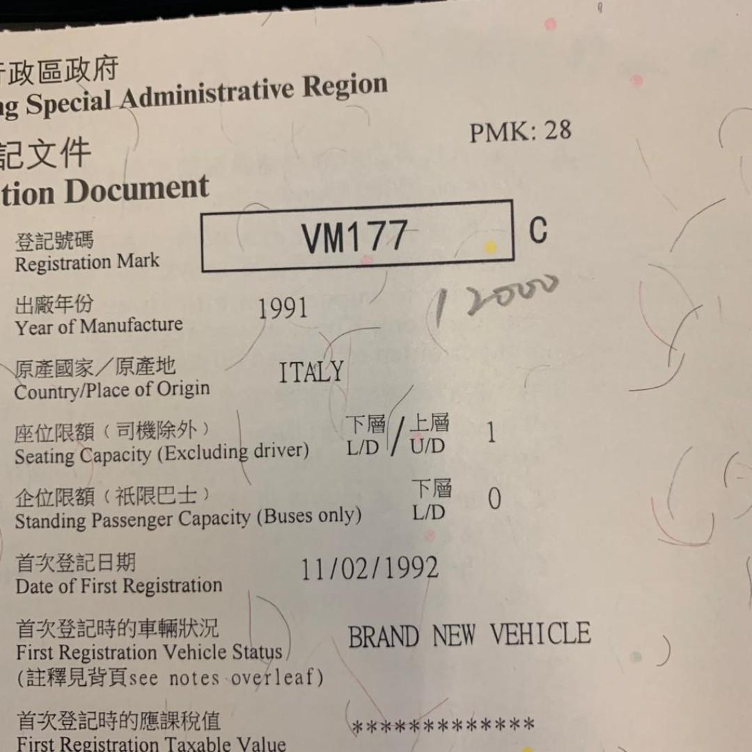 車牌號碼-VM177