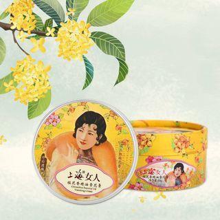 🚚 ✧Shanghai Lady✧ Osmanthus Essential Oil Vanishing Cream
