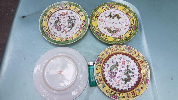 Antique dragon wedding plate
