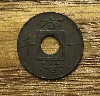 開埠初期 1866年 香港一千 $450