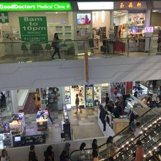 Retail shop space for Rent, low cost, cheap rent, good value, high human traffic