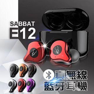 🚚 魔宴【Sabbat E12真無線藍牙耳機】藍牙耳機 無線耳機 運動耳機 藍牙5.0