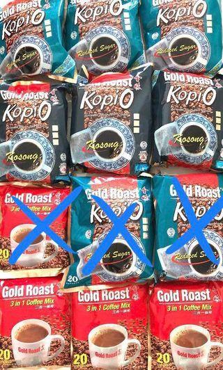 🚚 🔥Sale 9 packs Gold Roast coffee