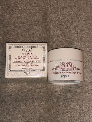 FRESH Peony Brightening Night Treatment Mask 牡丹煥白晚間修護面膜 15ml
