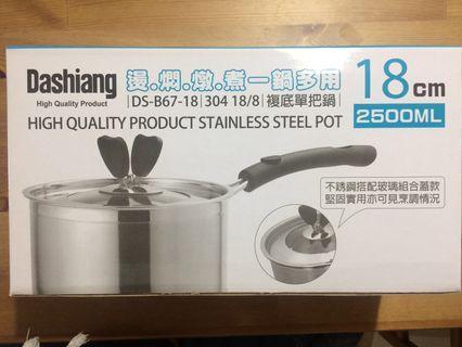 Dashiang 304不鏽鋼複底單把鍋