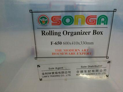 大膠箱(有轆)十送摺櫈
