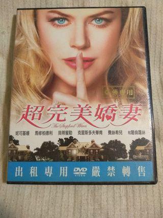 🚚 超完美嬌妻DVD