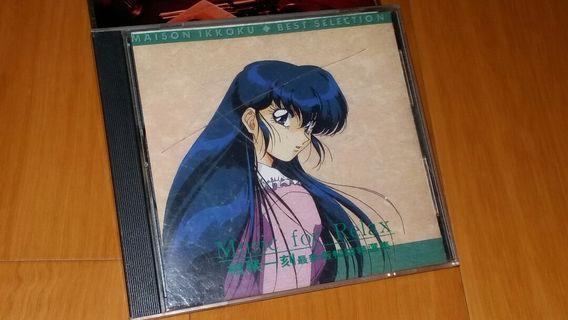 【相聚一刻】音無響子 高橋留美子 動漫CD