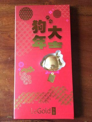 🚚 LeGold Year of the Dog Collectible