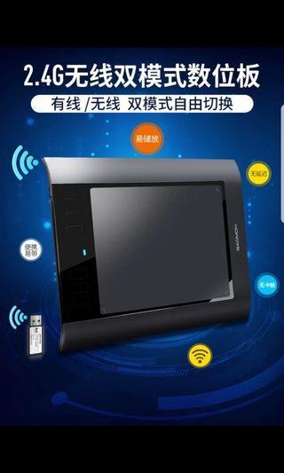 電子畫板 可以wifi儲存電腦 心愛作品可留存