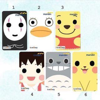 Face Zoom 02 Custom Ezlink Card