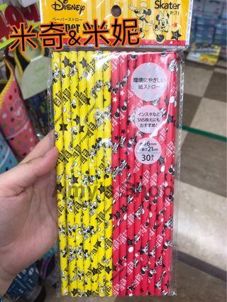 日本連線 可愛人物造型紙吸管