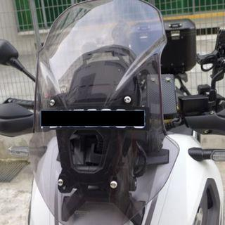 MRA Tinted Screen for X-Adv