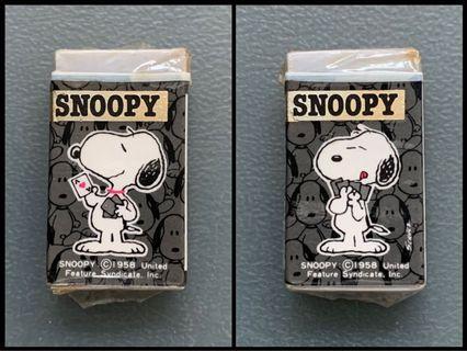 ✏️🐶 100%全新 中古懷舊絕版經典 SNOOPY 史努比 Rubber 橡皮擦膠