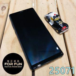 🌈(二手) SAMSUNG Galaxy Note 8 黑色,外觀9成新,有實體店面提供無壓力無卡分期歐!
