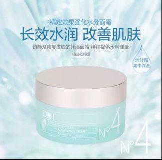 🚚 BNIB Acwell Aqua Clinity Cream 50ml