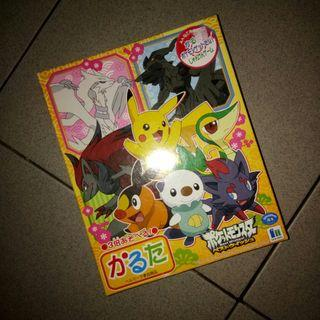 Pokemon Card Game (Free Postage)