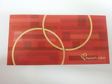 美心$50餅卡(1張)