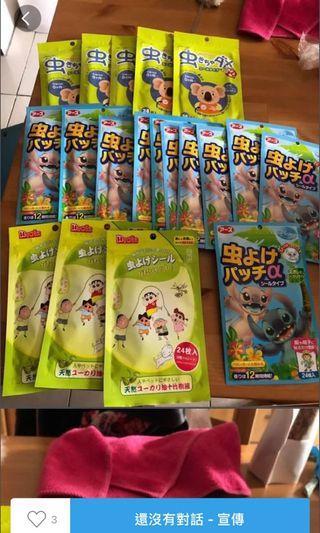 🚚 夏天必備,日本製🇯🇵~小朋友大人都可以用哦。買太多售出一些。一包24枚