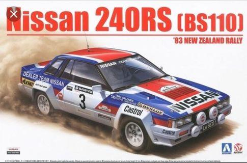 Beemax 1/24 nissan 240RS
