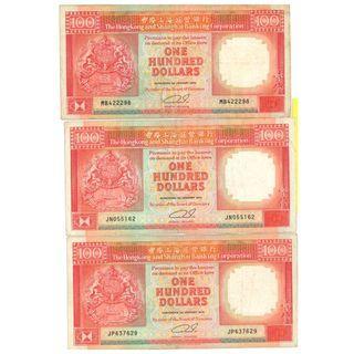 1989 ~ 1990 香港上海匯豐 一百圓/$100 紙幣