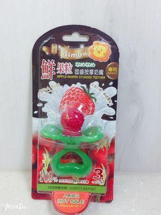 Simba小獅王辛巴-鮮果粒固齒按摩奶嘴-鮮草莓(3m+)長牙期適用