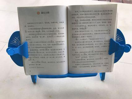 Book Holder, Book Stand, Reading Shelf