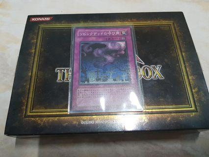 Yugioh Call of the Haunted (OCG) BE1-JP076 SUPER RARE
