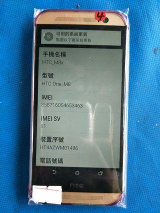 HTC_M8X