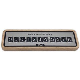 🚚 權世界@汽車用品 韓國TOAD 木頭黏貼置放式車用智慧型手機號碼留言板 1189