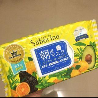日本 早安面膜 酪梨款