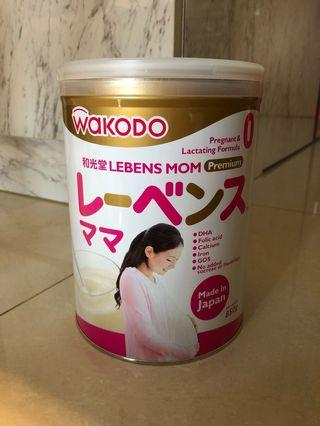 Wakodo pregnant mums milk