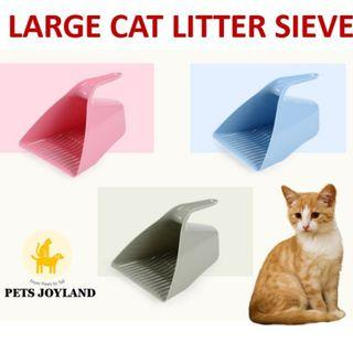 Cat Large Litter Easy-Scoop Scoop Sieve