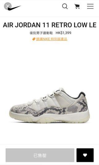 Nike air jordan 11 aj11