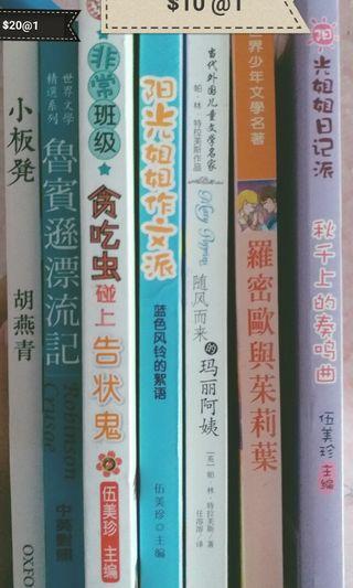 書/圖書/books