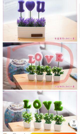 [婚禮用] LOVE花盆裝飾