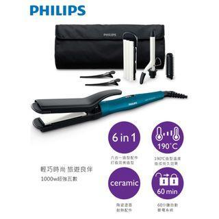 [80% New]飛利浦 Philips 6合1多功能造型器HP8698 (附收藏袋)