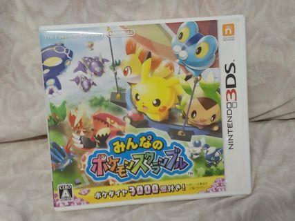 (3ds)Pokemon 口袋妖怪-隆隆世界