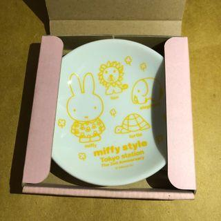 Miffy Plate Tokyo Station Anniversary Limited Edition Japan 碟 日本 東京