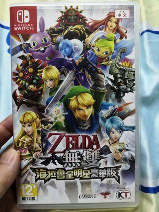 Switch Zelda 薩爾達 無雙