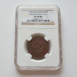 NGC China Kwangtung Province AU58 Copper 1 Cent Coin