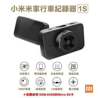🚚 Xiaomi mijia Car Dash Cam