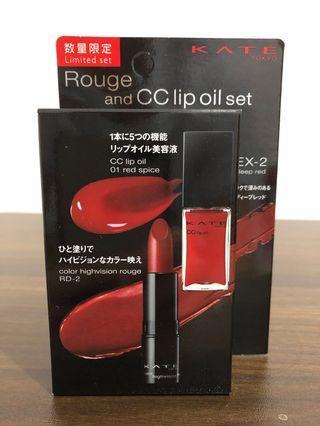 包郵 Kate Rouge and CC Lip Oil Set 限定 日本東京 RD-2色號 唇膏 唇油