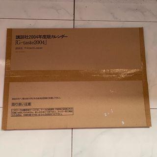 🚚 Mint Sealed G-Taste GTaste G Taste Retro Yamato 2004 Calendar Japanese Figure