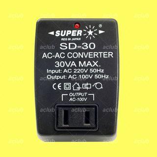 (全新)原裝正貨 - SUPER 30W 日本電器專用 變壓器 火牛 220V 轉 100V