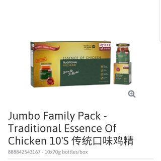 Eu Yan Sang Essence Of Chicken - FAMILY PACK