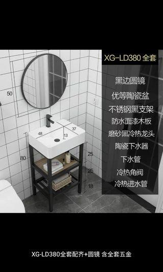 🚚 Toilet basin, tap, mirror and shelf