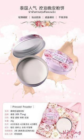 Thailand sleeping serum powder