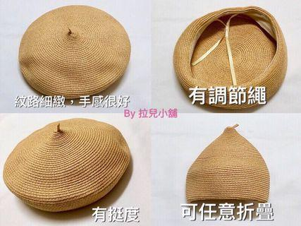 🚚 轉賣全新)日本紙草貝雷帽